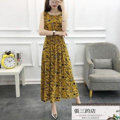 夏季新品波西米亞無袖人造棉連身裙女學生大尺碼棉綢碎花裙【張三的店】