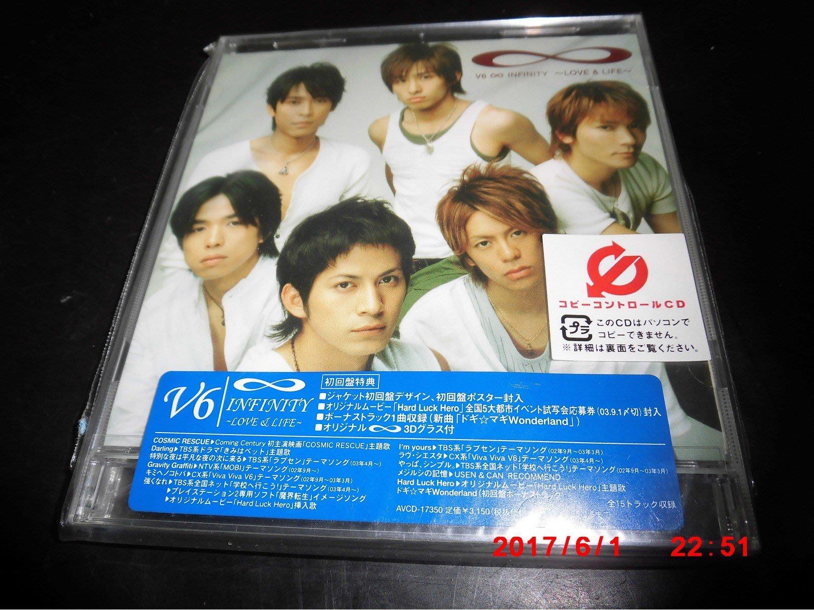 CD V6 - ∞ INFINITY ~LOVE&LIFE  + 透明側標 日本版