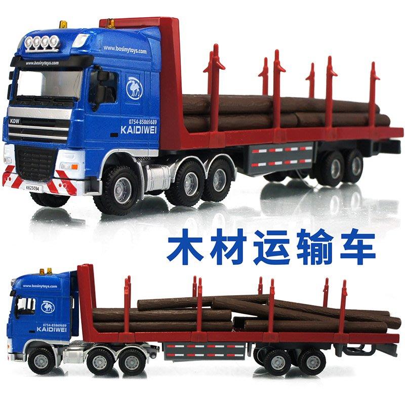 ♮妖啊瑪☛凱迪威 1:50木材運輸工程車系列合金回力兒童小孩玩具汽車模型