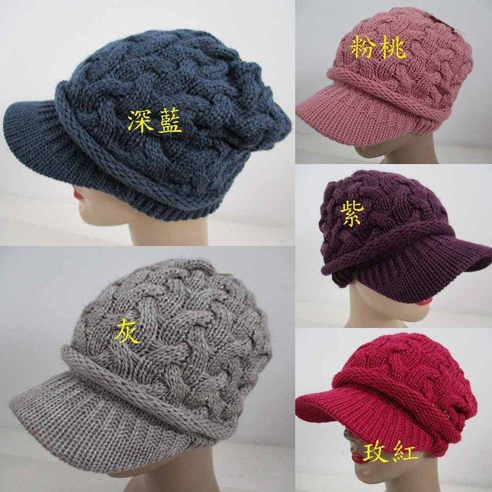 //阿寄帽舖//  #6501 雙層毛線小麻花貝蕾帽 阿哥哥帽~~