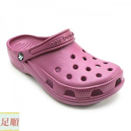牛頭牌 布希鞋 洞洞鞋 園丁鞋 包頭涼拖鞋 紫紅色 台灣製造 NewBuffalo【足順皮鞋】