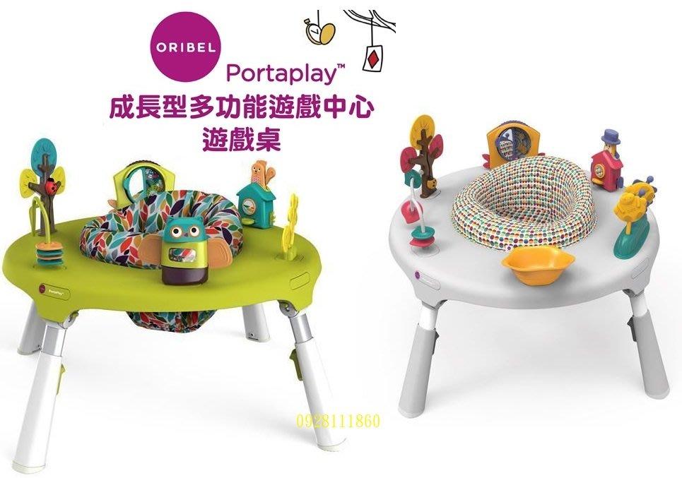加購小椅凳Oribel PortaPlay成長型多功能遊戲桌2in1嬰幼兒多功能益智玩具桌仙境探險灰白色森林好朋友綠色