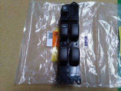 WR汽車零~三菱 SAVRIN 01-03  正廠電動窗開關主控(5按鍵)