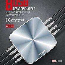 全新LDNIO A8101 QC3.0 8USB充電器 一年保養