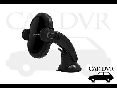 Oweida QX220 兩用無線充電車架 吸盤式 出風口式 紅外線感應 10W智能快充