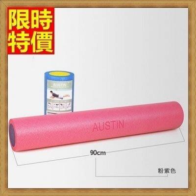 瑜珈柱 滾棒 按摩滾筒(90公分)-拉提平衡緩解壓力的健身用品7色69j41[獨家進口][米蘭精品]