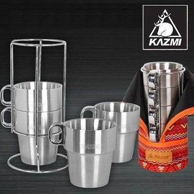 【山野賣客】KAZMI 不鏽鋼雙層馬克杯4入組(紅色) K3T3K044RD