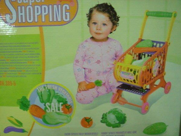 *歡樂屋*.....//小媽咪超市蔬菜購物專車//.....小女孩最愛