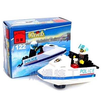 【飛揚特工】啟蒙 小顆粒 積木 情境人偶 城市系列 122 警備 警艇 摩托艇(非LEGO,可與樂高相容)