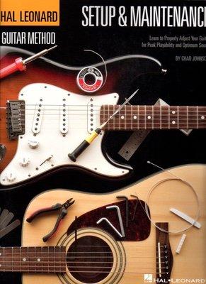 [ 反拍樂器 ] Setup & Maintenance 吉他調整工具書 (免運費)