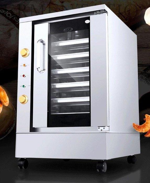 宇煌百貨-商用麵包醒發箱6層籠屜饅頭包子不銹鋼恆溫蒸籠發酵機家用