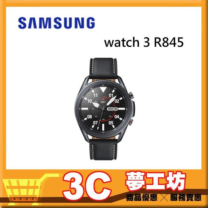 【贈原廠充電板】三星 Samsung Galaxy watch 3 45mm R845 LTE版 智慧型手錶 星幻黑