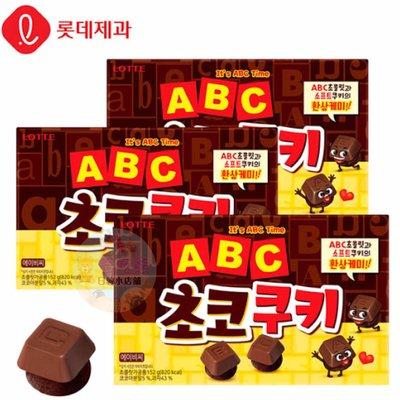 *貪吃熊*韓國 樂天 LOTTE ABC字母巧克力餅乾 巧克力餅 鍵盤造型餅乾 巧克力 ABC 字母巧克力餅乾