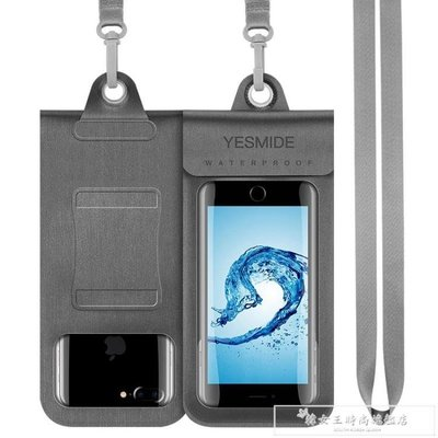 折扣免運 手機防水袋潛水套蘋果vivo觸屏雨游泳漂流裝備掛脖女通用保護包殼