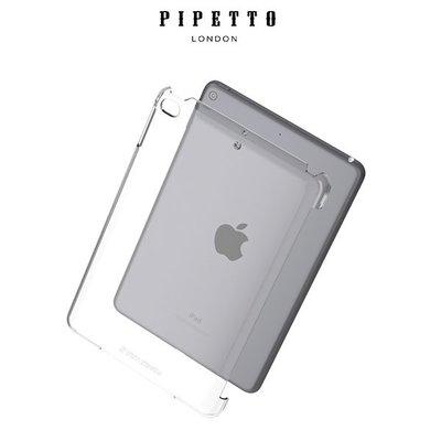 Pipetto 2019 iPad mini 5、mini 4 透明背蓋 可搭配 Smart Cover 保護殼 喵之隅