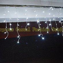 可串接冰條燈100顆LED串燈 寬約3米 聖誕燈 LED窗簾燈/婚慶燈/夜景裝飾/節日喜慶彩燈  白色燈