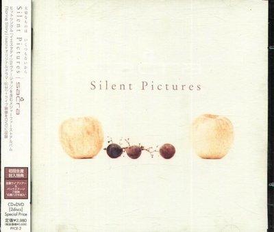 (甲上) sacra - Silent Pictures - 日版 CD+DVD
