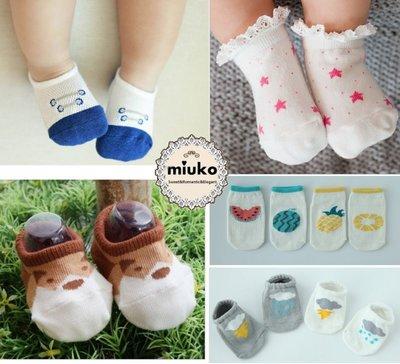 miuko BABY款韓國男女寶寶男童女童 超可愛 透氣 假鞋帶 動物 星星 水果 春夏 防滑 短襪(任選3雙99)現貨