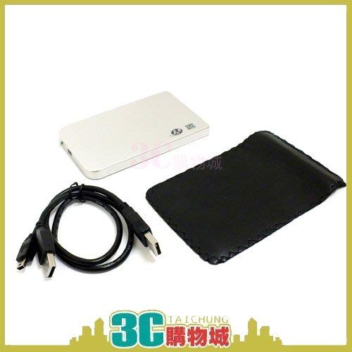 3C購物城 2.5USB HDD BOX SATA 轉接盒 電腦 零件 組裝