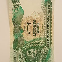 Malaysia.... old bank note5 ringgit