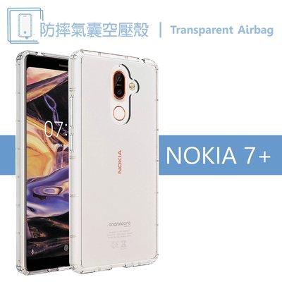 NOKIA 7+ Nokia 7plus 空氣/空壓殼 氣墊殼 防摔軟殼 TPU透明套 FEEL時尚