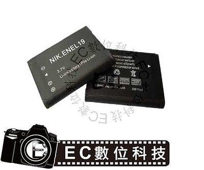 【EC數位】Nikon 相機 S100 S3300 S4400 S4150 S6600 專用 EN-EL19 電池