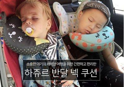 ~日韓國兒童套汽車頸枕 小號~半月頸枕 嬰兒車安全座椅皆可 安全帶護肩套 汽車頸枕 睡枕
