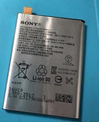 【台北維修】Sony Xperia XP F8132 原廠電池  維修價格700元 全國最低價