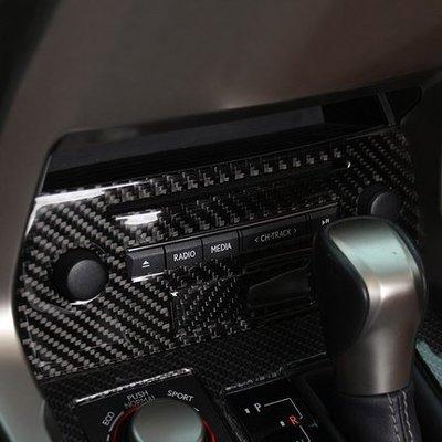 LEXUS 淩誌 NX300h nx200 nx200t 碳纖維面板貼 防護板