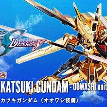 全新 日版 魂限 METAL ROBOT AKATSUKI GUNDAM OOWASHI unit 機動戰士 高達 SEED DESTINY ORB-01 曉