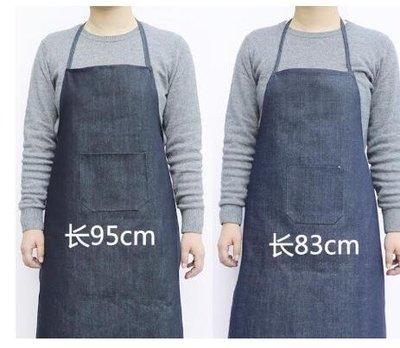 牛仔圍裙工作圍裙勞保電焊成人男女韓版時尚廚房餐廳耐磨帆布圍裙