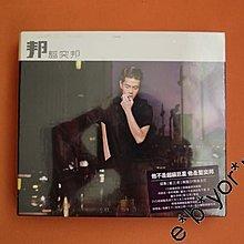 全新未開封 {罕有} 藍奕邦 CD 《邦》廣東大碟 + 藍奕邦三月三天三地音樂會 DVD
