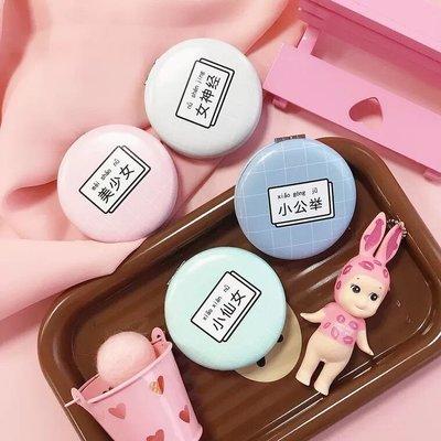 日韓雙面女神化妝鏡💕現貨 隨身鏡 萌到不行‼️小圓鏡 美少女 小仙女