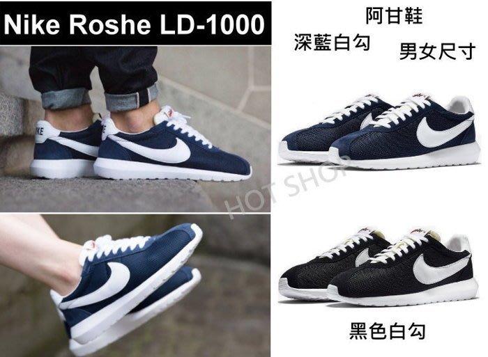 現貨 Nike Roshe LD-1000 QS 慢跑鞋 藍 黑 白 運動鞋 阿甘鞋 休閒鞋 百搭 男鞋 女鞋 情侶鞋