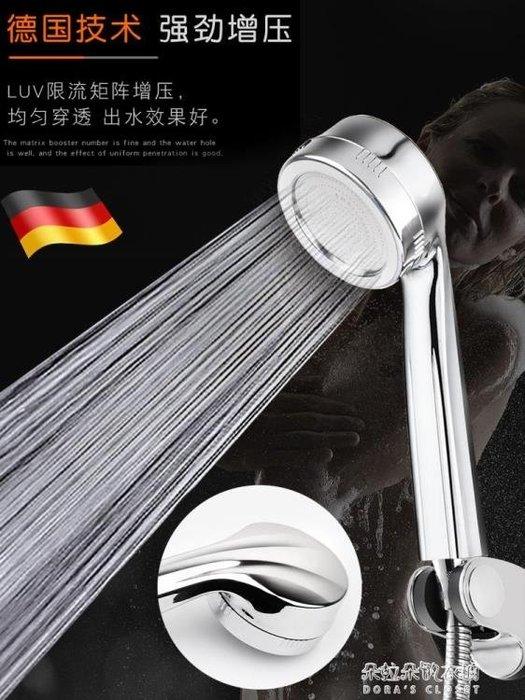 超強增壓花灑噴頭手持淋浴高壓沖涼洗澡浴室家用