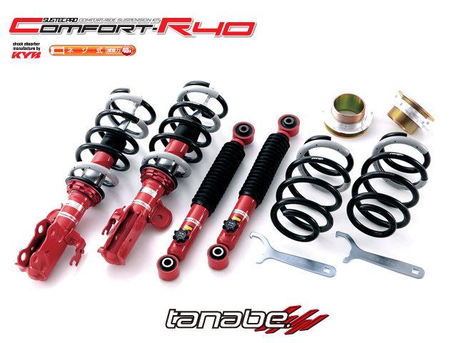 【Power Parts】TANABE PRO CR40 避震器 HONDA CR-Z 2012-