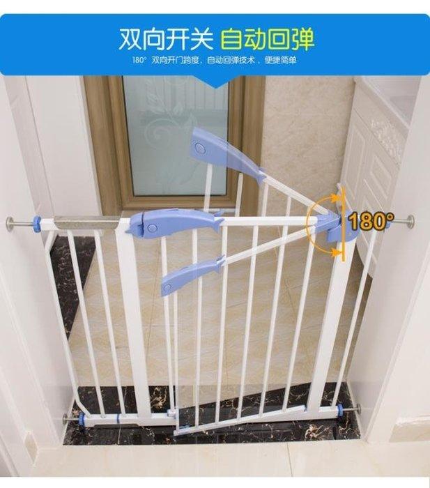 嬰兒童安全門欄寶寶樓梯口欄桿防護欄