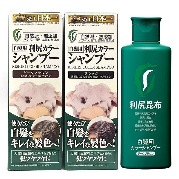 *美麗研究院*日本 利尻昆布 白髮專用 泡沫染髮露 200ml 兩色可選