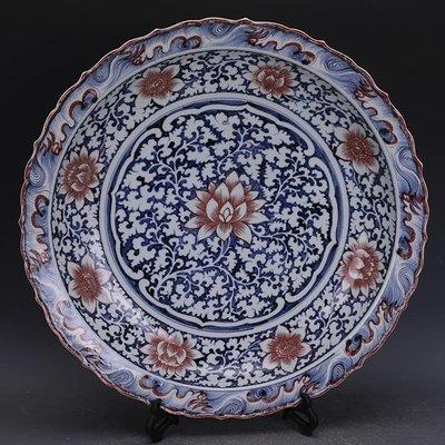 【三顧茅廬 】元青花釉里紅藍地白花一朵蓮紋瓷盤 出土官窯古瓷器古玩古董收藏