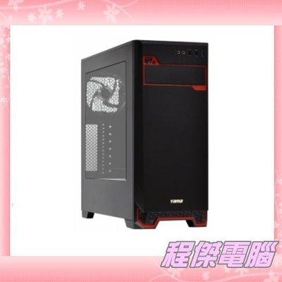 『高雄程傑電腦』德隆 YAMA 格里芬 透明側板 ATX 下置電源 免運費 現貨供應【實體店家】