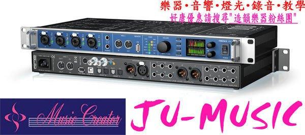 造韻樂器音響- JU-MUSIC - RME FIREFACE UFX USB FIREWIRE 錄音介面 公司貨 總代理保固