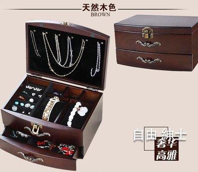 時尚便攜式帶鎖扣髮飾盒實木質公主歐式復髮飾品收納盒情人WY