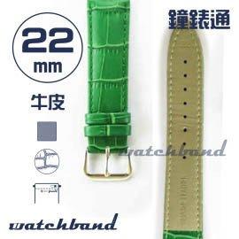 【鐘錶通】C1.50AA《霧面系列》鱷魚格紋-22mm 霧面草綠(手拉錶耳)┝手錶錶帶/ 皮帶/ 牛皮錶帶┥ 苗栗縣