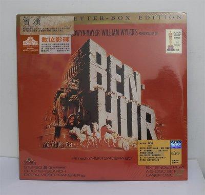 LD雷射影碟(LaserDisc)-賓漢 BEN-HUR(全新未拆)