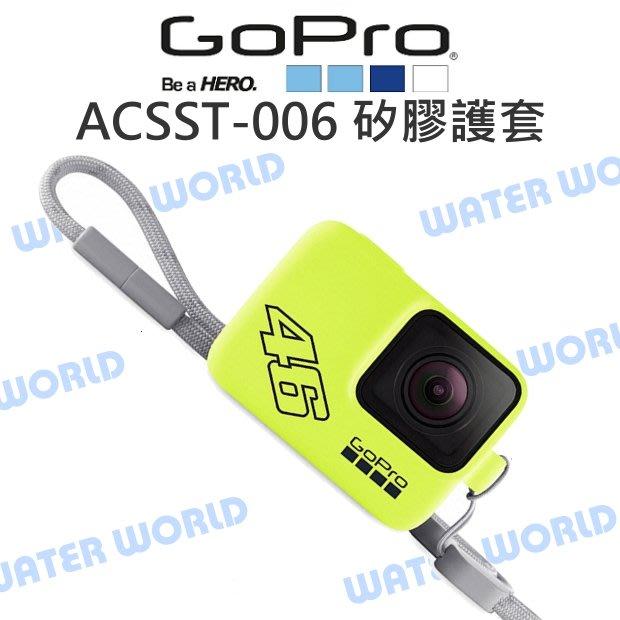 【中壢NOVA-水世界】GoPro HERO 6 5 7【ACSST-006 矽膠護套】可調繫繩 掛繩 果凍套 黃色