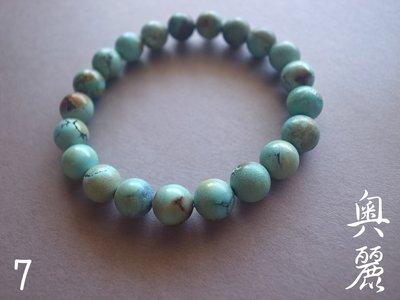 ORLI奧麗水晶。《現貨》湖北天然綠松石手鍊9MM。天然綠松石手珠綠松石圓珠7號
