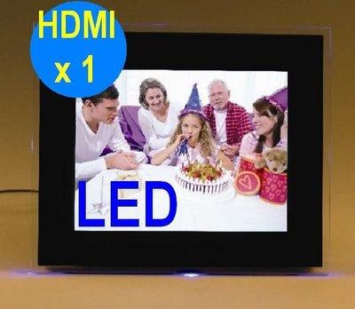 【划算的店】免運~旅行者 Monita 15吋 LED多媒體H.264/超高畫質數位相框(MT- 1518W)