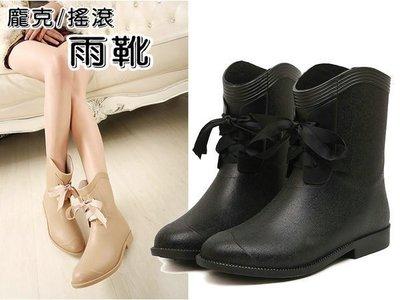 雨季伴侶系列 龐克搖滾風 牛仔造型雨靴 防水女短靴子(188現貨+預購)
