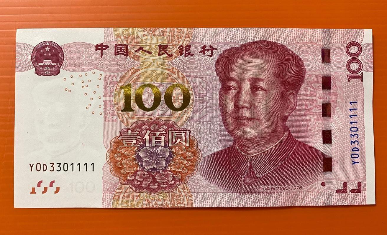 2015年人民幣100元獅子號一張 Y0D3301111   無4/7