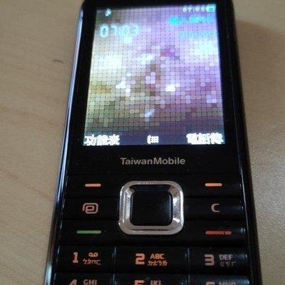 Taiwan mobile一般手機